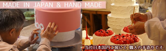 MADE-IN-JAPAN-HAND-MADE
