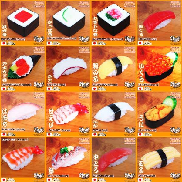 寿司マスコット