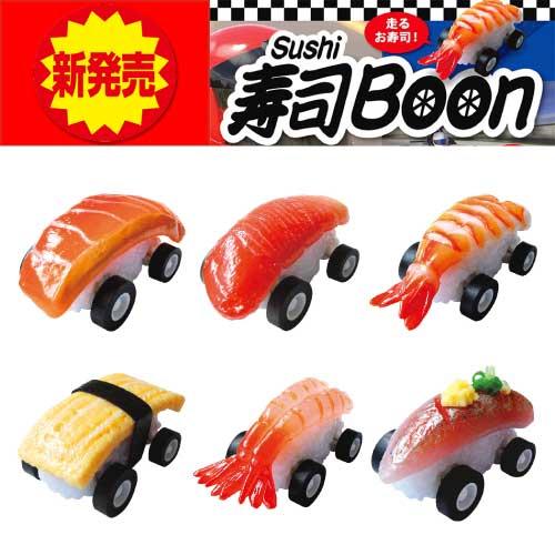 寿司Boon